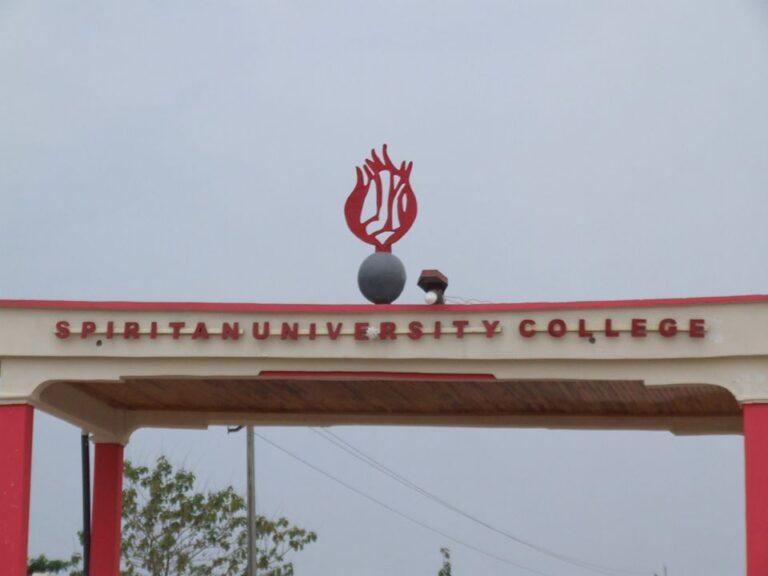 spirtan University gate